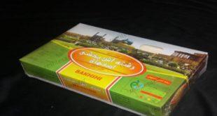 رشته پلویی بخشی اصفهان