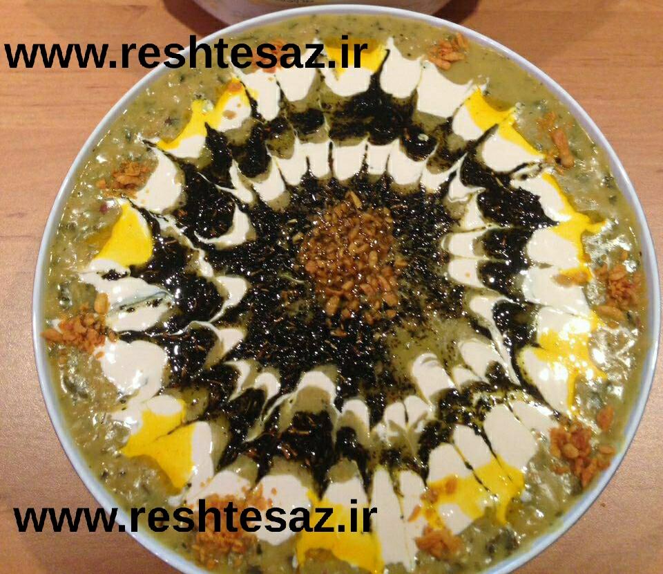 فروش رشته آش بهسا اصفهان