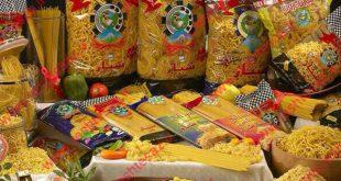 پخش ارزان قیمت عمده ماکارونی